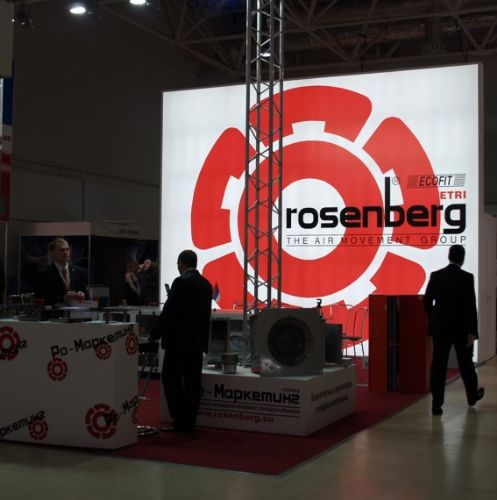 2011.03 HVAC Climate World, Moscow (Russia)